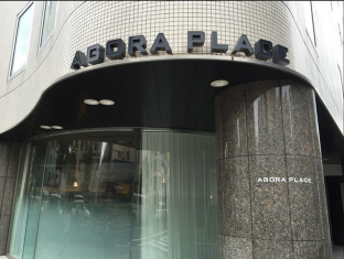 /nb-no/agora-place-asakusa/hotel/tokyo-jp.html?asq=jGXBHFvRg5Z51Emf%2fbXG4w%3d%3d