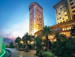 Baolilai International Hotel