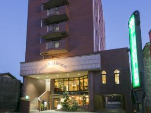 草津城市飯店