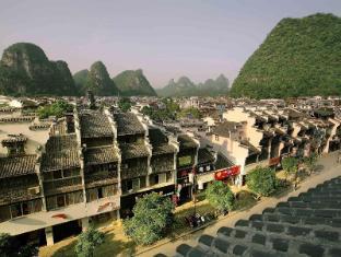 /ar-ae/yangshuo-west-street-vista-hotel/hotel/yangshuo-cn.html?asq=jGXBHFvRg5Z51Emf%2fbXG4w%3d%3d