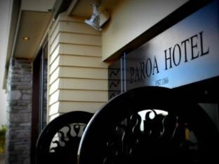/ca-es/paroa-hotel/hotel/greymouth-nz.html?asq=jGXBHFvRg5Z51Emf%2fbXG4w%3d%3d