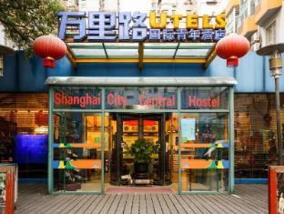 /zh-hk/shanghai-city-central-youth-hostel/hotel/shanghai-cn.html?asq=jGXBHFvRg5Z51Emf%2fbXG4w%3d%3d