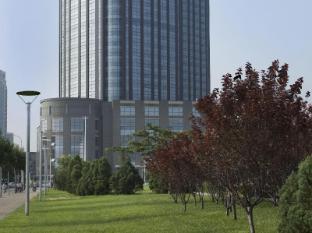Somerset Youyi Tianjin Hotel