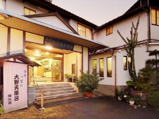 /ar-ae/nippon-ryokan-ito-onsen-yokikan/hotel/shizuoka-jp.html?asq=jGXBHFvRg5Z51Emf%2fbXG4w%3d%3d