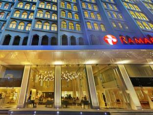 /tr-tr/ramada-colombo-hotel/hotel/colombo-lk.html?asq=jGXBHFvRg5Z51Emf%2fbXG4w%3d%3d