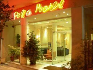 /de-de/pella/hotel/thessaloniki-gr.html?asq=jGXBHFvRg5Z51Emf%2fbXG4w%3d%3d