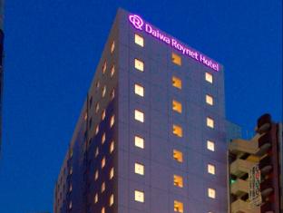 /ro-ro/daiwa-roynet-hotel-hakata-gion/hotel/fukuoka-jp.html?asq=jGXBHFvRg5Z51Emf%2fbXG4w%3d%3d