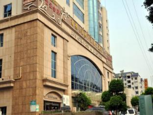 /ca-es/days-hotel-jindu-fuzhou/hotel/fuzhou-cn.html?asq=jGXBHFvRg5Z51Emf%2fbXG4w%3d%3d