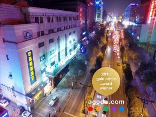 Days Inn City Centre Xian