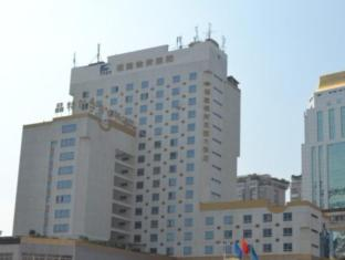 /ar-ae/fujian-galaxy-garden-hotel/hotel/fuzhou-cn.html?asq=jGXBHFvRg5Z51Emf%2fbXG4w%3d%3d