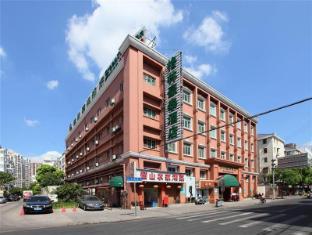 GreenTree Inn Shanghai Jiangpu Business Hotel