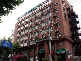 GreenTree Inn Shanghai JingAn Xinzha Road Hotel