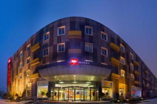 /lv-lv/ibis-beijing-capital-airport-hotel/hotel/beijing-cn.html?asq=jGXBHFvRg5Z51Emf%2fbXG4w%3d%3d