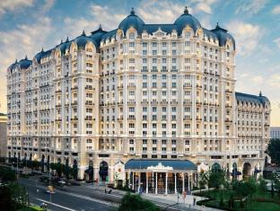 Legendale Hotel Wangfujing Beijing