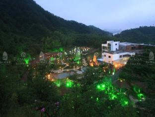 /bg-bg/huangshan-zui-spa-international-resort-hotel/hotel/huangshan-cn.html?asq=jGXBHFvRg5Z51Emf%2fbXG4w%3d%3d