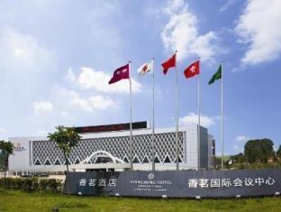 /ca-es/huangshan-xiang-ming-hotel/hotel/huangshan-cn.html?asq=jGXBHFvRg5Z51Emf%2fbXG4w%3d%3d
