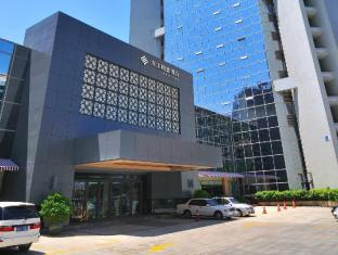 /ca-es/xiamen-yihao-hotel-hubin-north/hotel/xiamen-cn.html?asq=jGXBHFvRg5Z51Emf%2fbXG4w%3d%3d