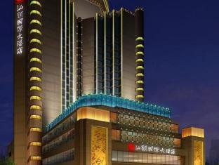 /ca-es/shantou-international-hotel/hotel/shantou-cn.html?asq=jGXBHFvRg5Z51Emf%2fbXG4w%3d%3d