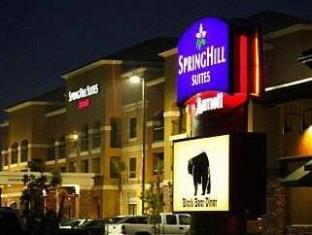 /cs-cz/springhill-suites-by-marriott-madera/hotel/fresno-ca-us.html?asq=jGXBHFvRg5Z51Emf%2fbXG4w%3d%3d