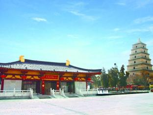 Xian Tang Dynasty Art Garden Hotel