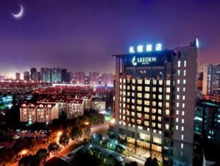 /ca-es/suzhou-leeden-hotel/hotel/suzhou-cn.html?asq=jGXBHFvRg5Z51Emf%2fbXG4w%3d%3d