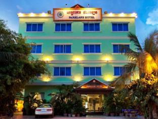/ko-kr/parklane-hotel/hotel/siem-reap-kh.html?asq=jGXBHFvRg5Z51Emf%2fbXG4w%3d%3d