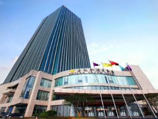 /cs-cz/empark-grand-changsha-hotel/hotel/changsha-cn.html?asq=jGXBHFvRg5Z51Emf%2fbXG4w%3d%3d