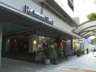 /ja-jp/richmond-hotel-nagoya-nayabashi/hotel/nagoya-jp.html?asq=jGXBHFvRg5Z51Emf%2fbXG4w%3d%3d