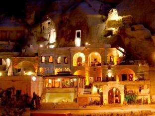 /et-ee/miras-hotel-cappadocia/hotel/goreme-tr.html?asq=jGXBHFvRg5Z51Emf%2fbXG4w%3d%3d