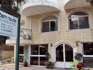 /sv-se/eden-jerusalem-hotel/hotel/jerusalem-il.html?asq=jGXBHFvRg5Z51Emf%2fbXG4w%3d%3d