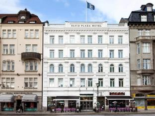 /es-ar/elite-plaza-hotel-malmo/hotel/malmo-se.html?asq=jGXBHFvRg5Z51Emf%2fbXG4w%3d%3d