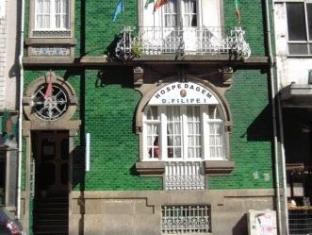 /el-gr/pensao-residencial-d-filipe-i/hotel/porto-pt.html?asq=jGXBHFvRg5Z51Emf%2fbXG4w%3d%3d