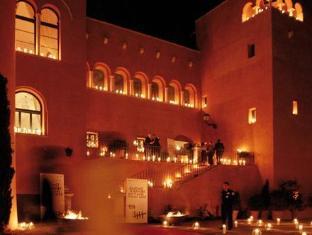 /hi-in/hotel-castillo-de-santa-catalina/hotel/malaga-es.html?asq=jGXBHFvRg5Z51Emf%2fbXG4w%3d%3d