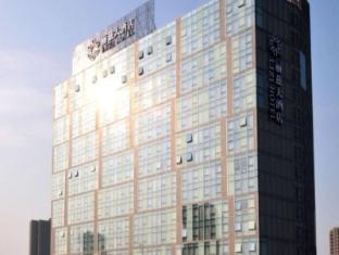 Ningbo Lizi Hotel