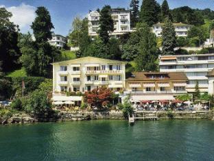 /ca-es/garni-hotel-frohburg-beau-rivage-collection/hotel/weggis-ch.html?asq=jGXBHFvRg5Z51Emf%2fbXG4w%3d%3d