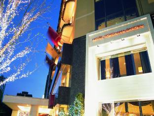 /da-dk/hotel-yokohama-garden/hotel/yokohama-jp.html?asq=jGXBHFvRg5Z51Emf%2fbXG4w%3d%3d