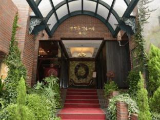 Sakura Fleur Aoyama Hotel