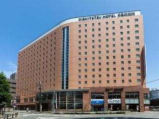 /zh-tw/nishitetsu-hotel-croom-hakata/hotel/fukuoka-jp.html?asq=jGXBHFvRg5Z51Emf%2fbXG4w%3d%3d