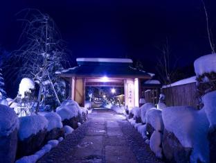/ca-es/ryokan-miyama-ouan/hotel/takayama-jp.html?asq=jGXBHFvRg5Z51Emf%2fbXG4w%3d%3d