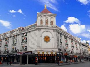 /de-de/harbin-tianzhi-hotel/hotel/harbin-cn.html?asq=jGXBHFvRg5Z51Emf%2fbXG4w%3d%3d