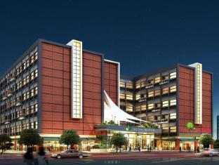 /bg-bg/joy-inn-gongbei-zhuhai/hotel/zhuhai-cn.html?asq=jGXBHFvRg5Z51Emf%2fbXG4w%3d%3d