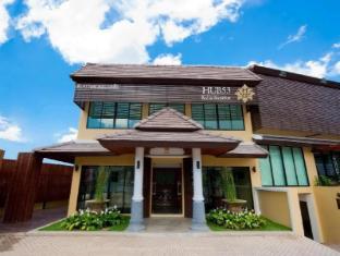 Hub53 Hip Hotel