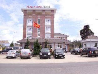 /cs-cz/hung-vuong-hotel/hotel/dalat-vn.html?asq=jGXBHFvRg5Z51Emf%2fbXG4w%3d%3d