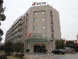 Jinjiang Inn Yixian Rd