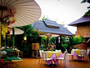 Monmaen Resort & Spa
