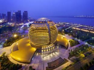 /da-dk/intercontinental-hangzhou/hotel/hangzhou-cn.html?asq=jGXBHFvRg5Z51Emf%2fbXG4w%3d%3d