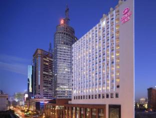 /da-dk/crowne-plaza-kunming-city-centre/hotel/kunming-cn.html?asq=jGXBHFvRg5Z51Emf%2fbXG4w%3d%3d
