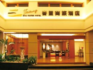 /es-es/taitung-bali-suites-hotel/hotel/taitung-tw.html?asq=jGXBHFvRg5Z51Emf%2fbXG4w%3d%3d