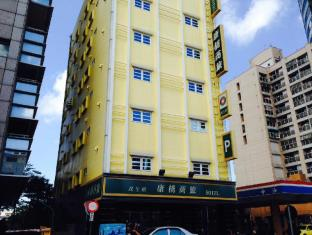 /zh-cn/kindness-hotel-min-sheng/hotel/tainan-tw.html?asq=jGXBHFvRg5Z51Emf%2fbXG4w%3d%3d