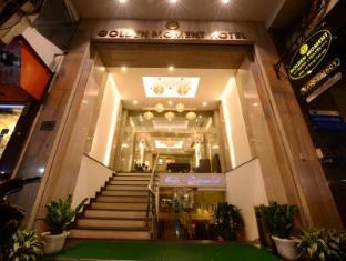 /id-id/hanoi-golden-moment-hotel/hotel/hanoi-vn.html?asq=jGXBHFvRg5Z51Emf%2fbXG4w%3d%3d